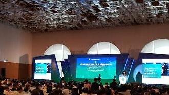 Công ty tài chính Hàn Quốc đến Việt Nam - 'mảnh đất của cơ hội'