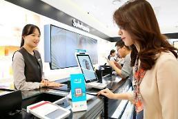 .韩免税店推出人脸识别支付系统 方便中国顾客刷脸消费.