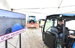 .LGU+ demonstrates unmanned tractor using 5G technology.
