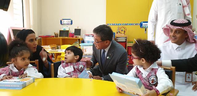 포스코건설, 사우디 리야드 장애인 학교에 재활기구 전달