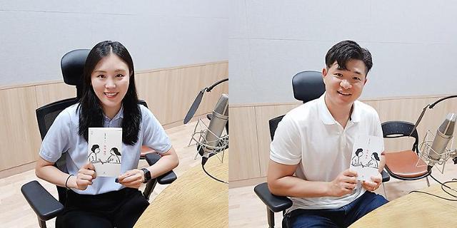 지니뮤직, 김아랑·김동현 선수와 재능기부... 청각장애아동 돕는다