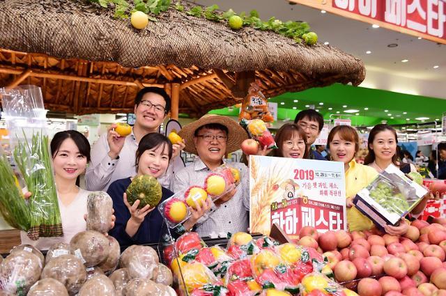 [talk talk 생활경제] 농협유통 하나로마트 '하하 페스타' 개최