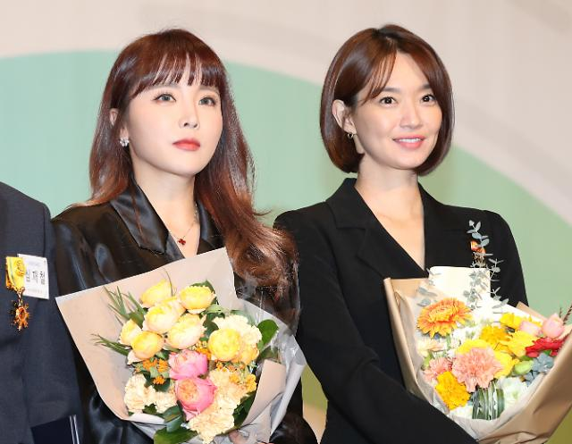 [포토] 금융의 날 표창장 받은 신민아-홍진영