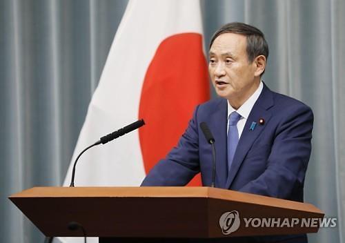 日정부, '강제동원 배상 경협기금案 보도 부인