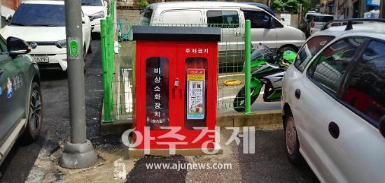 성남시, 시민 누구나 이용 가능한 비상소화시설 설치