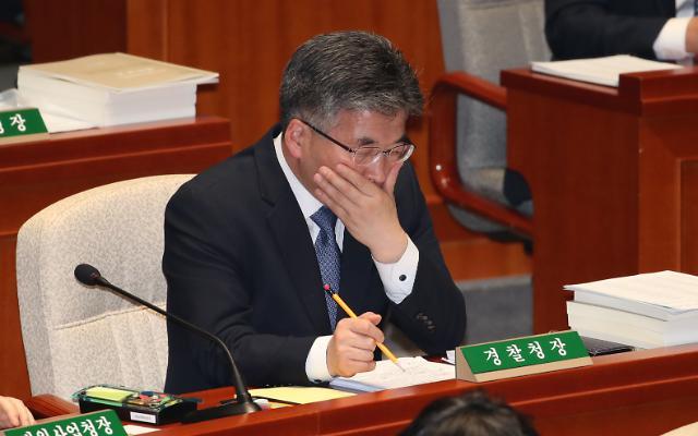 예결위 전체회의 파행...한국당 '민부론 반박자료' 사과 요구