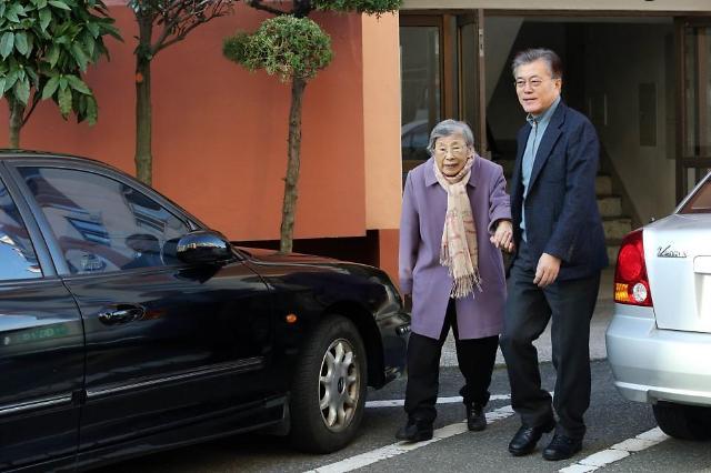 韩国总统文在寅母亲逝世 享年92岁