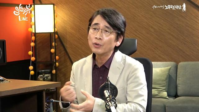 [포토] 윤석열 발언 공개하는 유시민