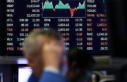 .[纽约股市收盘]FOMC会议在即…道琼斯0.07%↓纳斯达克0.59%↓.
