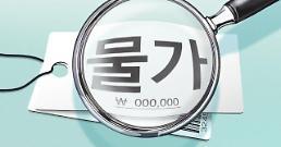 .韩国9月消费者物价上升率为OECD最低.