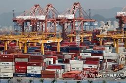 .韩出口虽连续十个月减少 第三季度港口吞吐量同比增长0.7%.