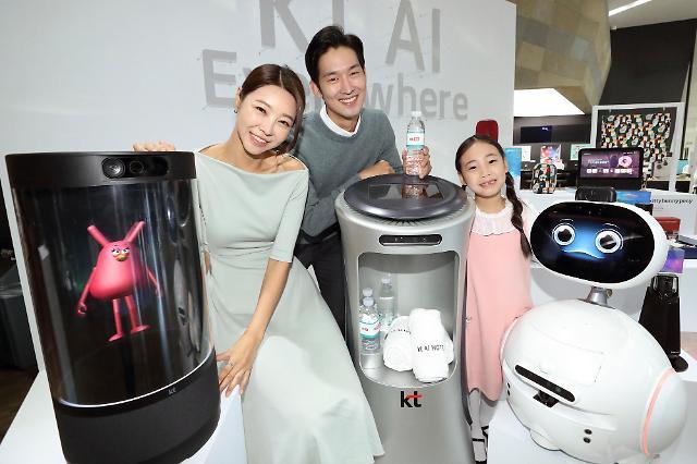 """KT, AI 전문기업 선언… """"AI, 삶의 질 높이고 사회문제 해결"""""""
