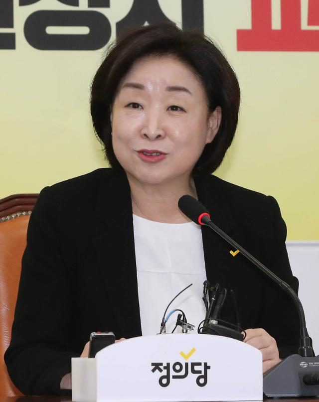 정의당, '양극화해소·민생살리기'...경제대개혁 5대 입법 선포식 개최