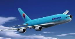 .1天32班飞机去岘港 韩今冬赴东南亚航班恐过甚.