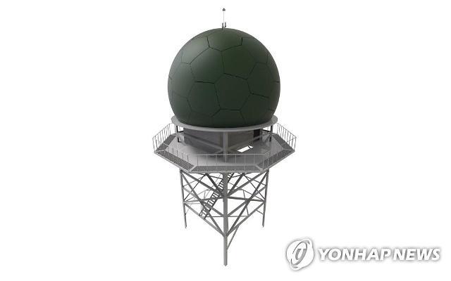 방사청, LIG넥스원과 315억원 쓴 해상감시레이더-Ⅱ 전력화
