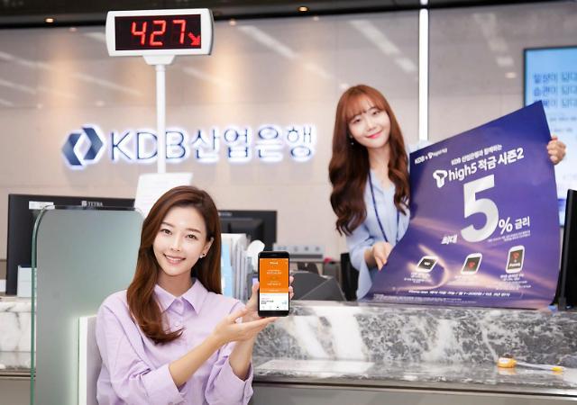 SK텔레콤, T high5적금 시즌2 출시… 테크핀 선도 나서