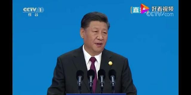 수입박람회 개근 시진핑 노림수는…美 달래고 머니파워로 우군 확보