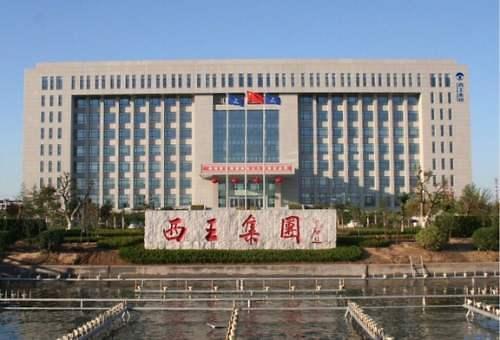 중국 대형 민영기업 5000억 디폴트 후폭풍 촉각