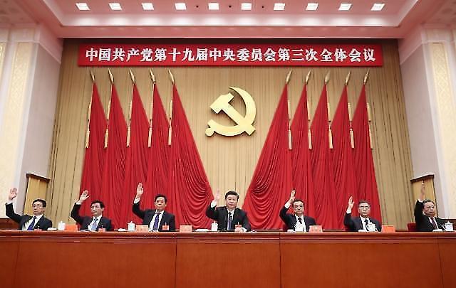 중국 4중전회 오늘 폐막...중국제조 2025 대체할 新경제계획 모색