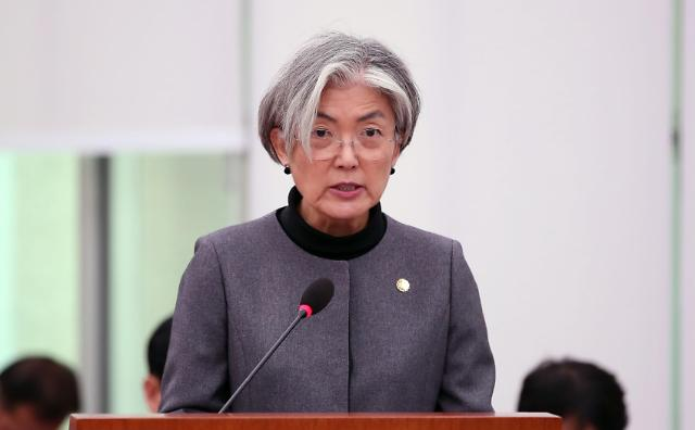 韩外长:文在寅致函日首相表会晤意愿