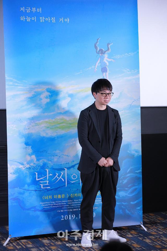 [아주스타 영상] 신카이 마코토 감독 내한! 날씨의 아이 기자회견 비하인드