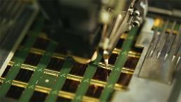 .韩高科技产品出口全球第五 需调整单一出口结构.