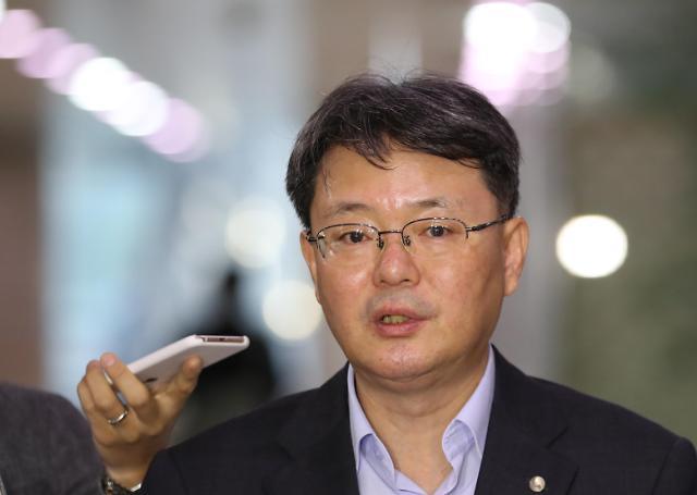 韩国银行副行长:美联储降息将给韩国经济带来积极影响