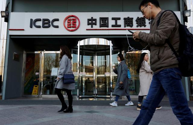 중국 빅4 은행, 무역전쟁·경기둔화 속 대손충당금 쌓기 바빠