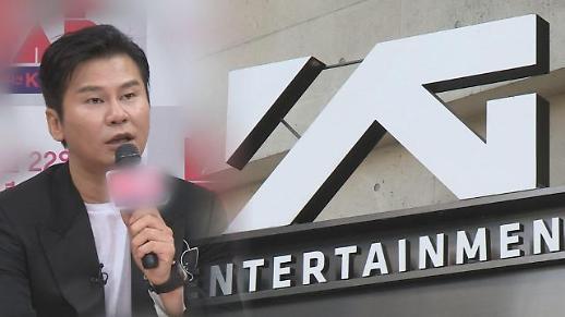 梁铉锡胜利涉嫌境外赌博将被送检审查起诉