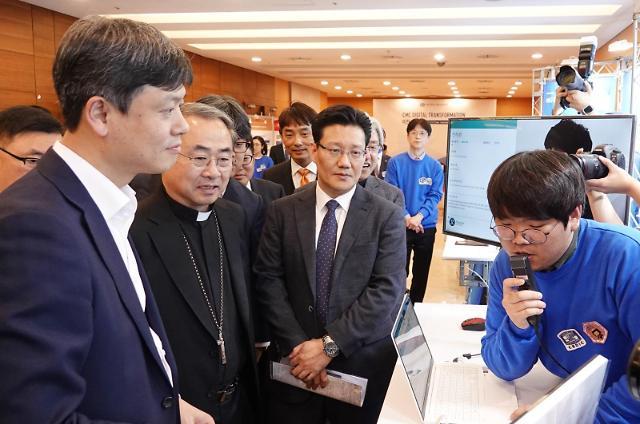 서울‧은평성모병원, AI 음성인식 전자의무기록 시스템 공개