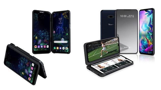 LG V50 씽큐 소프트웨어 업데이트···듀얼스크린 사용성 개선