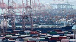 .韩10月出口同比下滑14.7%.