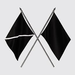 .EXO本月27日携新专辑回归.