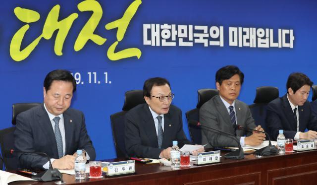 """민주당, 대전시 예산협의 """"혁신도시 지정 제도·예산 지원"""""""