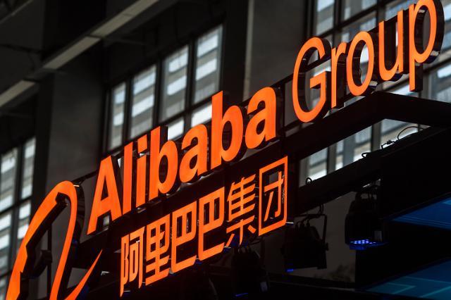 중국 경기둔화 속에서도 알리바바 실적 선방