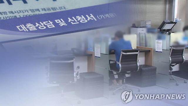 외국계은행, 예금금리 인하 시작… 국내은행은 눈치보기