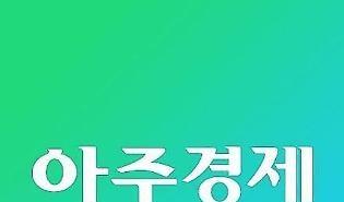 [아주경제 오늘의 뉴스 종합] 올해 1조원대 주식부호 21명… 증가율 1위는 카카오 김범수外