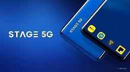 """.KAKAO将在韩国推出5G手机""""STAGE 5G""""."""