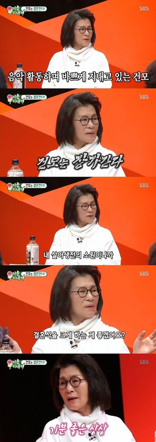 """미우새, 김건모母 이선미 여사 특별 게스트 """"장가간다 평생 소원 이뤄"""""""