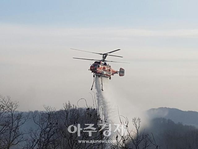 경기도, 가을철 산불조심기간 운영‥대응체제 돌입