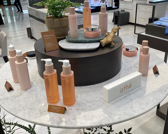 '비건 뷰티' LF 아떼, 현대백화점 판교점에 첫 단독 매장 오픈