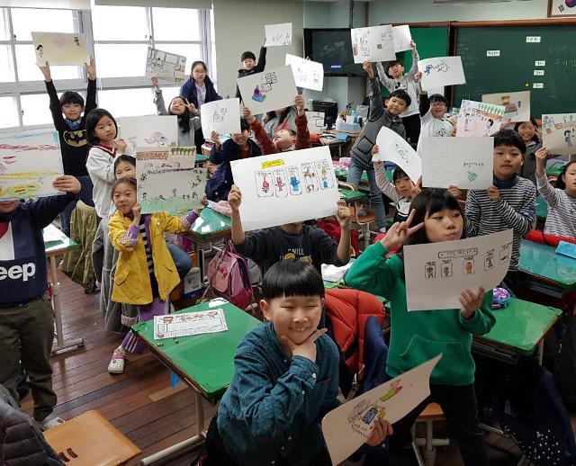 한우리, '제10회 독서릴레이 페스티벌' 참가 학교 공개 모집
