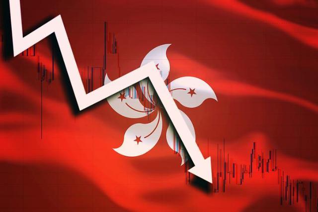 [NNA] 홍콩 기준금리 2%로 인하... HKMA
