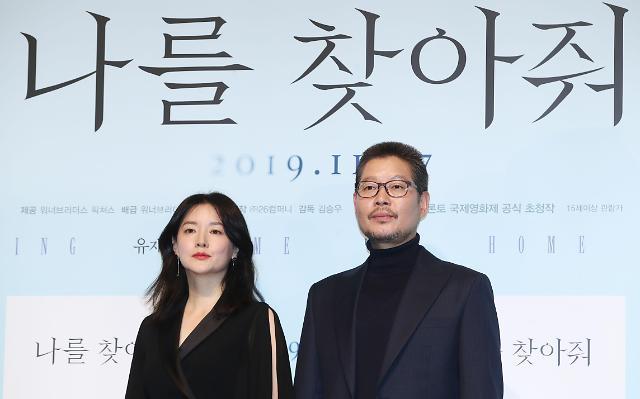 李英爱出席新片发布会 时隔14年重返大银幕