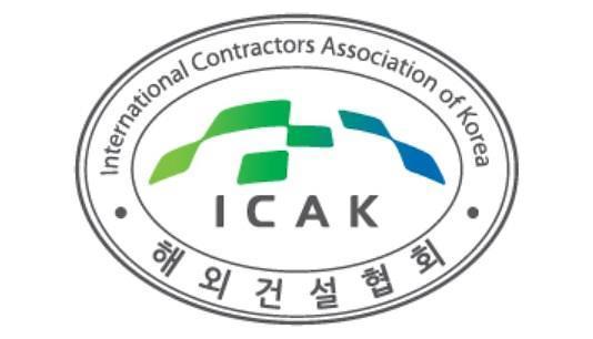 해외건설협회, 해외건설 금융 실무 MDB-PF 연계 과정 교육 개최