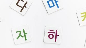 Tiếng Hàn đang trở thành ngôn ngữ hot hơn bao giờ hết tại Việt Nam