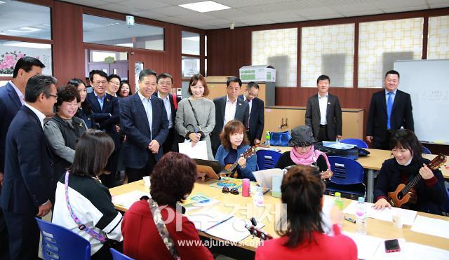 수원시, 중국 민정부 대표단 접견...주민자치 시설 견학