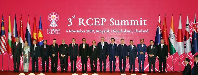 美, 中주도 RCEP에 인도태평양 전략으로 맞불