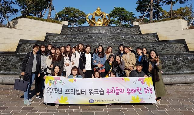 인천성모병원, 2019 프리셉터 워크숍 진행
