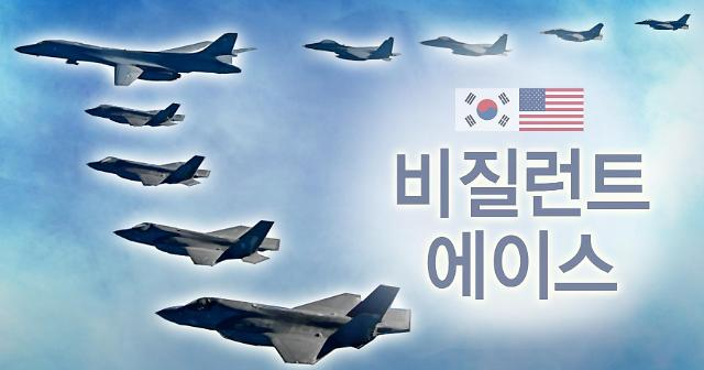 美国防部:韩美联合空中演习将按原计划进行